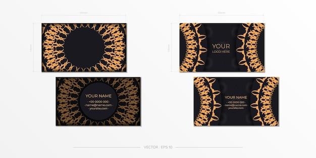 벡터 준비 명함 고급 스러운 패턴 블랙 명함 디자인 빈티지 장식품