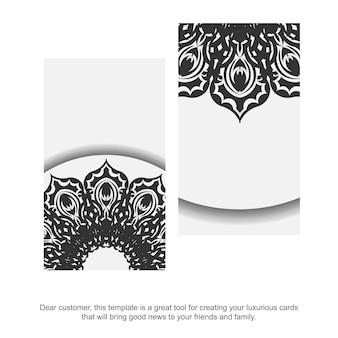 ギリシャのパターンとベクトルの準備ができた名刺。黒のヴィンテージの装飾が施された白い色の名刺デザイン。 Premiumベクター
