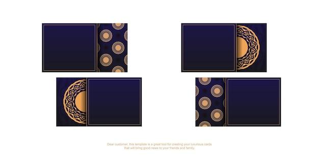 벡터 고급 패턴이 있는 인쇄 준비가 된 파란색 명함 디자인. 텍스트와 빈티지 장식품을 위한 장소가 있는 명함 템플릿.