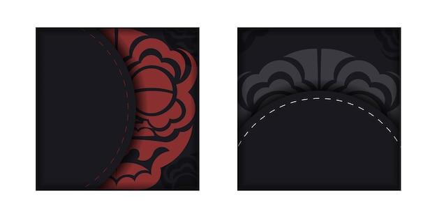 Готовый к печати векторный дизайн открытки черного цвета с узорами китайского дракона.