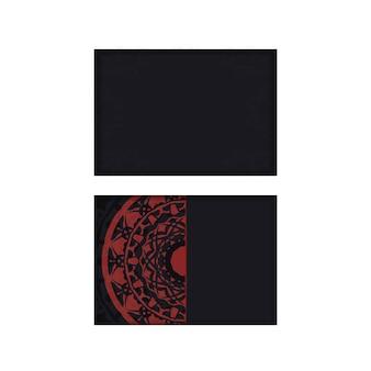벡터 그리스 패턴으로 엽서 디자인 black 색상을 인쇄할 준비가 되었습니다. 텍스트와 럭셔리 장식품을 위한 공간이 있는 초대장 템플릿.
