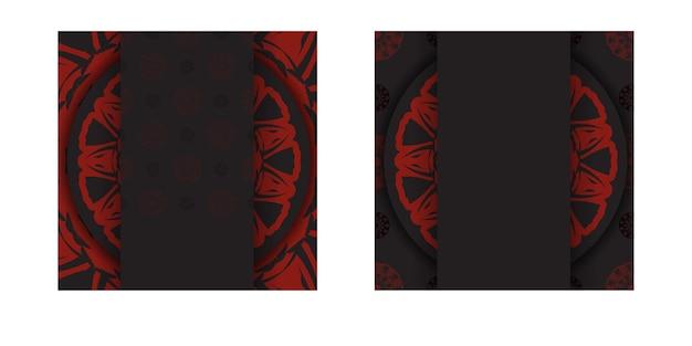 벡터 그리스 패턴으로 엽서 디자인 black 색상을 인쇄할 준비가 되었습니다. 텍스트 및 장식에 대 한 장소를 가진 벡터 초대 카드 템플릿.