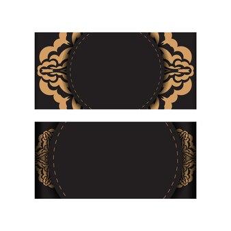 벡터 고급 패턴이 있는 검정색으로 엽서 디자인을 인쇄할 준비가 되었습니다. 텍스트와 빈티지 장식품을 위한 장소가 있는 초대 카드 템플릿.