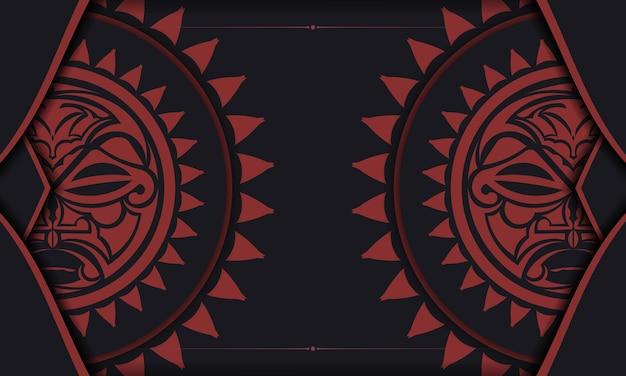 Вектор готовый к печати дизайн открытки в черном цвете с маской богов. шаблон приглашения с местом для текста и лицом в полизенском стиле.