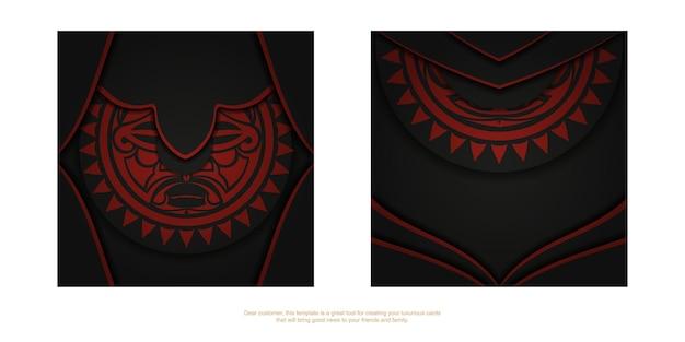 Вектор готовый к печати дизайн открытки в черном цвете с маской богов. шаблон приглашения с местом для текста и лицом в орнаменте в полизенском стиле.