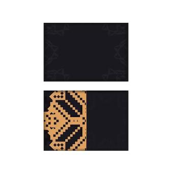 Вектор готовый к печати дизайн открытки черного цвета со словенскими узорами. шаблон пригласительного билета с местом для текста и старинных украшений.