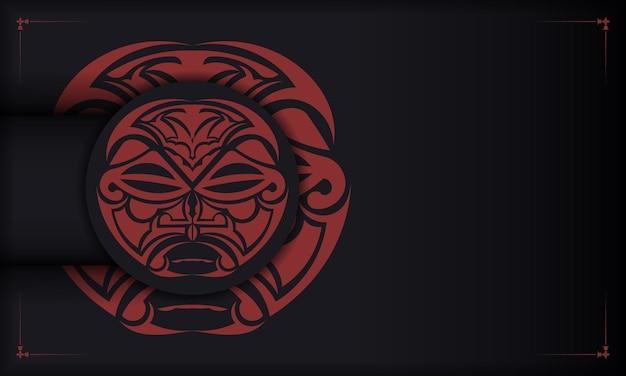 벡터 폴리세니안 스타일 장식의 얼굴이 있는 바로 인쇄할 수 있는 엽서 디자인입니다. 로고에 대한 신들의 마스크가 있는 검정 템플릿 배너입니다.