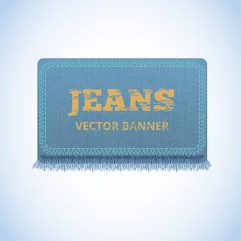 Вектор реалистичные баннер джинсов.