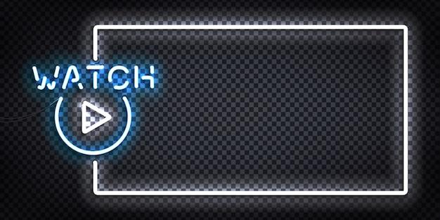 テンプレートとモックアップデザインの時計フレームロゴの現実的な孤立したネオンサインをベクトルします。