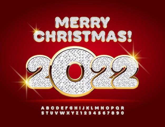ベクトルが豊富なグリーティングカードメリークリスマス2022ゴールドとダイヤモンドのアルファベットの文字と数字のセット