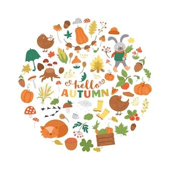 벡터 라운드 가을 프레임에는 동물, 식물, 잎, 종, 호박이 있습니다. 가을 시즌 디자인