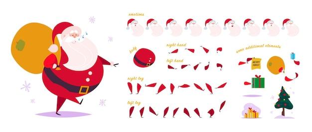 Вектор санта-клаус, создатель персонажей, разные позы, жесты, эмоции, элементы праздника, снежинки, елка, подарочная коробка, сумка amp для рождественских дизайнов, анимация, веб-баннеры, изолированные на белом bg