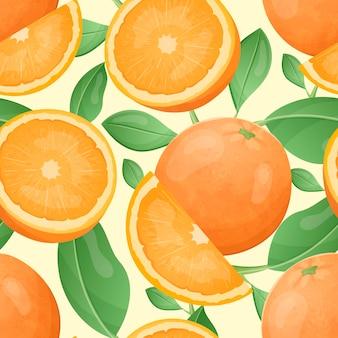 ベクトルのシームレスな柑橘系の果物のパターン。緑の葉と明るいオレンジの半分とスライス。甘くてヘルシーなナチュラルフードデザート。