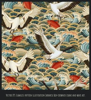 ベクトルシームレスなパターンイラスト日本のタンチョウの鳥のアート。