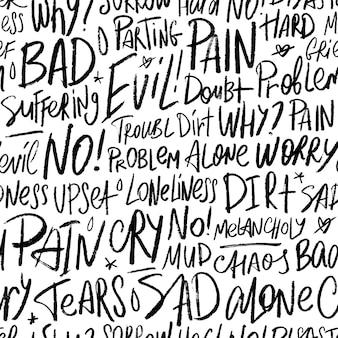 痛み、汚れ、動揺、怒り、悪、涙などの悪い言葉でシームレスなパターンをベクトルします。手書きパターン