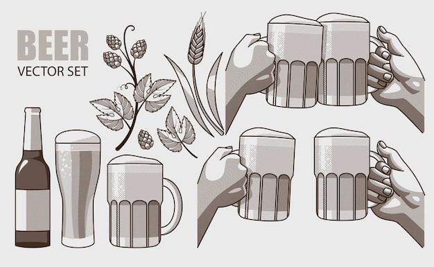 Vector set of beer illustrations