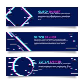 Set vettoriale di banner glitch
