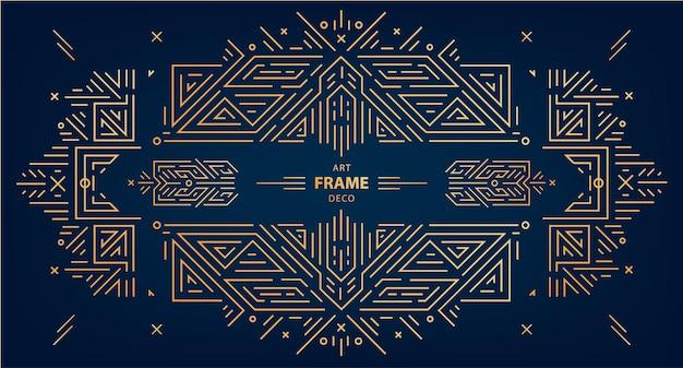 아트 데코 프레임, 가장자리, 고급 제품에 대한 추상 기하학적 디자인 템플릿의 벡터 집합입니다. 선형 장식 작곡, 빈티지. 포장, 브랜딩, 장식용으로 사용하십시오.