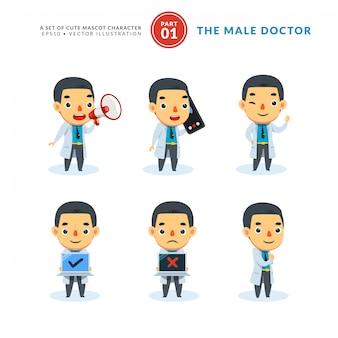 Векторный набор изображений мультфильмов мужской доктор. первый сет. изолированные