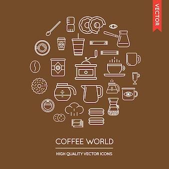 Векторный набор кофе современные плоские тонкие значки, вписанные в круглую форму
