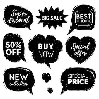 만화 연설 거품의 벡터 세트 판매 스티커입니다. 할인 카드 컬렉션, 지금 구매, 특별 제공, 베스트 초이스, 라스트 찬스 등 레이블의 삽화.