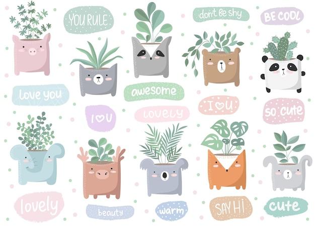 재미있는 동물 냄비에 집 식물이 있는 귀여운 포스터 벡터 세트