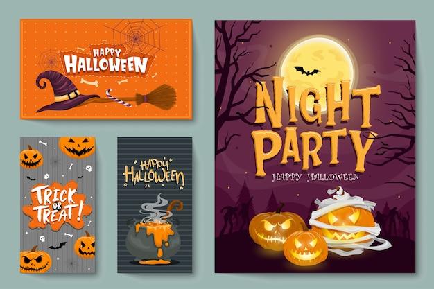 ハロウィーンパーティーの招待状や手書きの書道と伝統的なシンボルのグリーティングカードのベクトルを設定します。