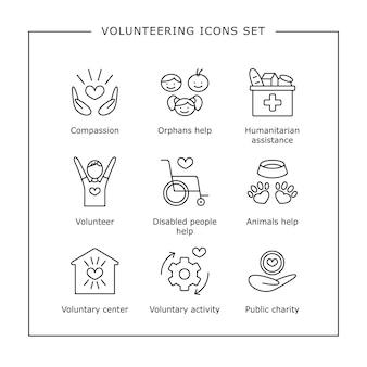 Векторный набор иконок волонтерства, изолированные черные картинки на белом фоне
