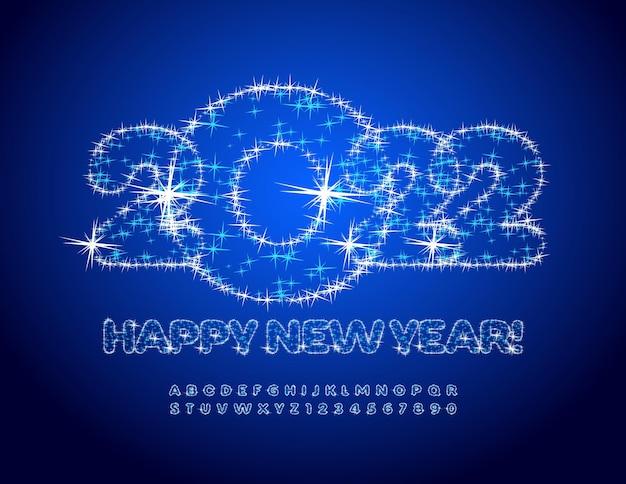 Вектор блестящие открытки с новым годом 2022 красивые звезды буквы алфавита и цифры набор