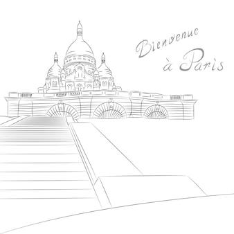 Векторный рисунок городского пейзажа с сакре-кер в париже