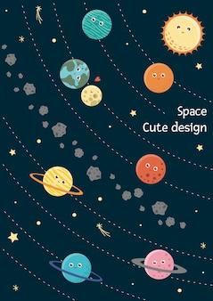 子供のためのベクトル太陽系カード。笑顔の地球、太陽、月、金星、火星、木星、水星、土星、海王星の明るくかわいいフラットイラスト