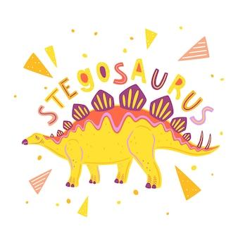 벡터 stegosaurus 글자와 다채로운 기하학적 요소