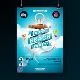 벡터 여름 해변 파티 전단지 디자인