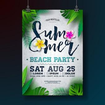 Вектор лето beach party flyer или шаблон плаката дизайн с цветком и тропических пальмовых листьев