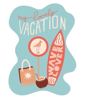 내 사랑스러운 휴가 글자와 벡터 여름 카드