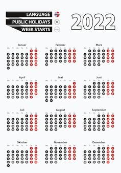円で囲まれた数字のベクトルテンプレートカレンダー2022、2022年の単純なノルウェーのカレンダー。