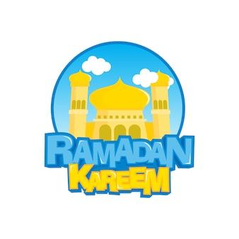 Векторный шаблон дизайна с темой рамадана