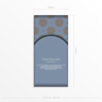 Вектор шаблон для дизайна открытки синего цвета с роскошными узорами.