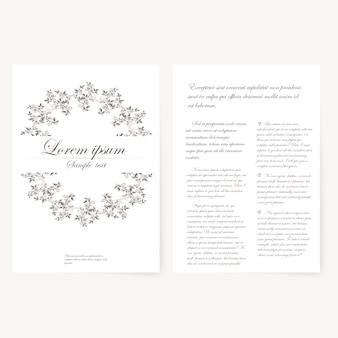 Векторный шаблон для папки, визитки и приглашения