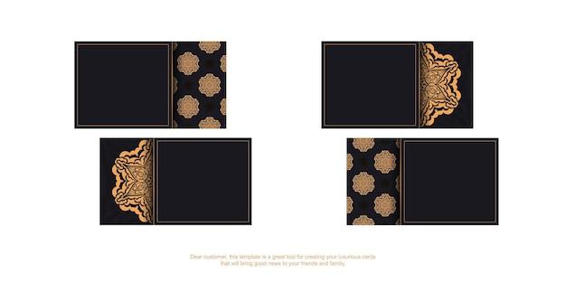 豪華なパターンで黒い色のプリントデザイン名刺のベクトルテンプレート。