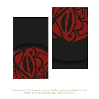 신 장식의 마스크와 함께 검은 색의 인쇄 디자인 명함을 위한 벡터 템플릿. polizenian 스타일 패턴의 얼굴과 텍스트를 위한 장소가 있는 명함을 준비합니다.