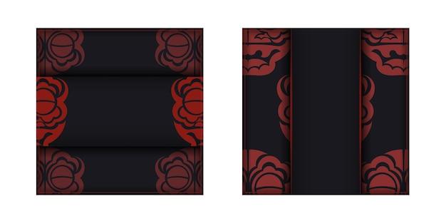 Вектор шаблон для полиграфической открытки черные цвета с узорами китайского дракона.