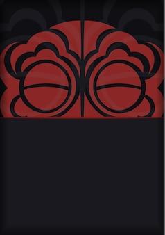 Вектор шаблон для полиграфической открытки черного цвета с лицевым орнаментом китайского дракона.