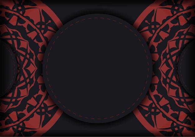 ギリシャの装飾が施されたプリントデザインポストカードblack色のベクトルテンプレート。あなたのテキストと贅沢なパターンのための場所で招待状を準備します。