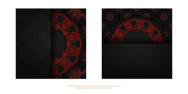 ギリシャの装飾が施されたプリントデザインポストカードblack色のベクトルテンプレート。あなたのテキストとパターンのための場所で招待状を準備します。