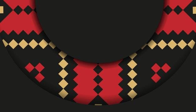 Векторный шаблон для полиграфических открыток черного цвета со словенским орнаментом. готовим приглашение с местом для текста и винтажными узорами.