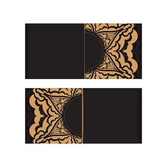 고급 장신구와 검은 색에 인쇄 디자인 엽서에 대 한 벡터 템플릿. 텍스트와 빈티지 패턴을 위한 장소로 초대장을 준비합니다.
