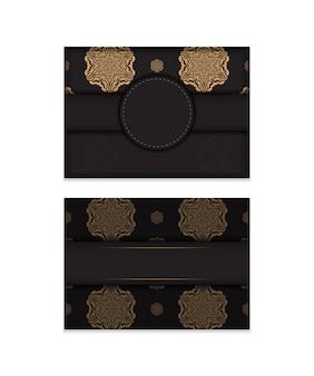 고급 패턴이 있는 블랙 색상의 인쇄 디자인 엽서용 벡터 템플릿입니다. 텍스트와 빈티지 장식품을 위한 장소가 있는 초대장을 준비합니다.