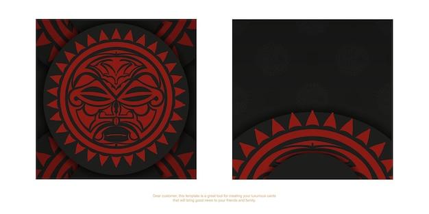 Векторный шаблон для полиграфического дизайна открыток в черном цвете с маской богов. готовим приглашение с местом для текста и лицом в полизенском стиле.