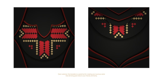 Векторный шаблон для полиграфических открыток черного цвета со словенскими узорами. готовим приглашение с местом для текста и старинных орнаментов.